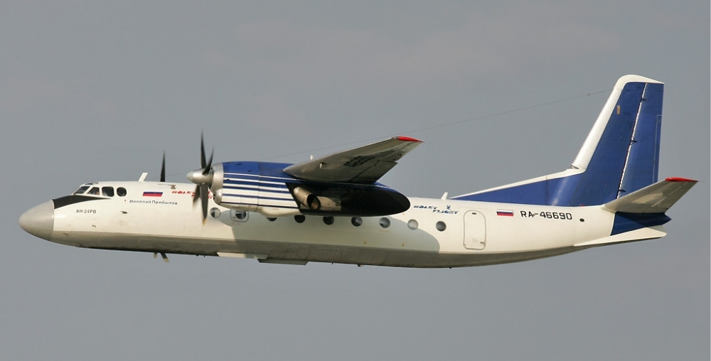 Antonov An-24 photo