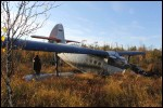 photo of Antonov An-2R RA-33017