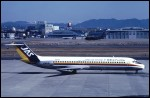 photo of McDonnell Douglas DC-9-41 JA8448