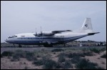 photo of Antonov 12B RA-12973