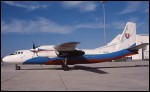 photo of Antonov 24B 5605
