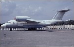 photo of Antonov An-74 UN-74011