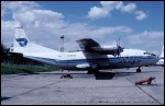 photo of Antonov 12BP RA-93912