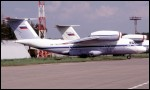 photo of Antonov An-74 RA-74017