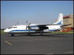 photo of Antonov An-24B LS-ASZ