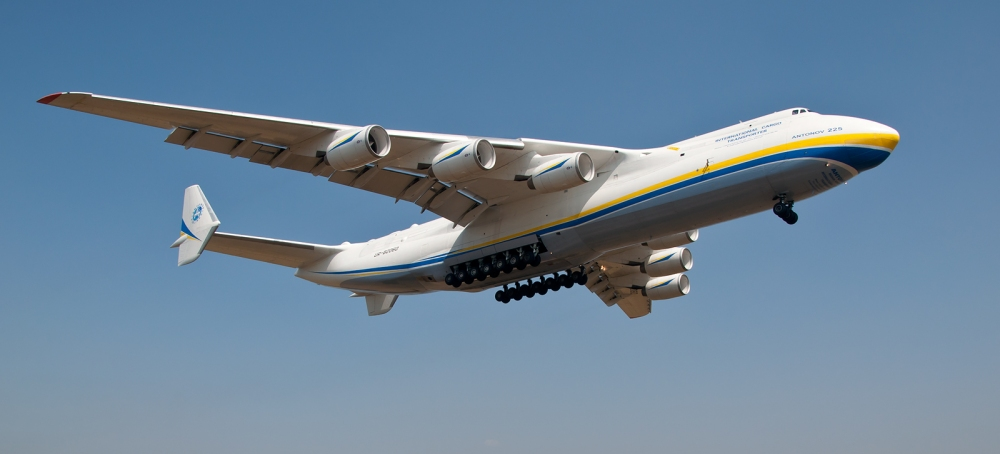 Antonov An-225 photo