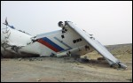photo of Ilyushin-Il-76MD-RF-76801