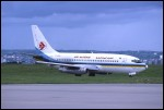 photo of Boeing-737-2D6C-7T-VED