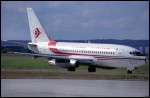 photo of Boeing-737-2T4-7T-VEZ